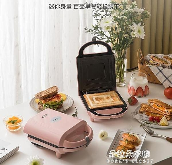 電餅鐺 小熊早餐機煎烙餅電餅鐺三明治輕食機家用雙面加熱多功能旗艦官方 元旦特惠
