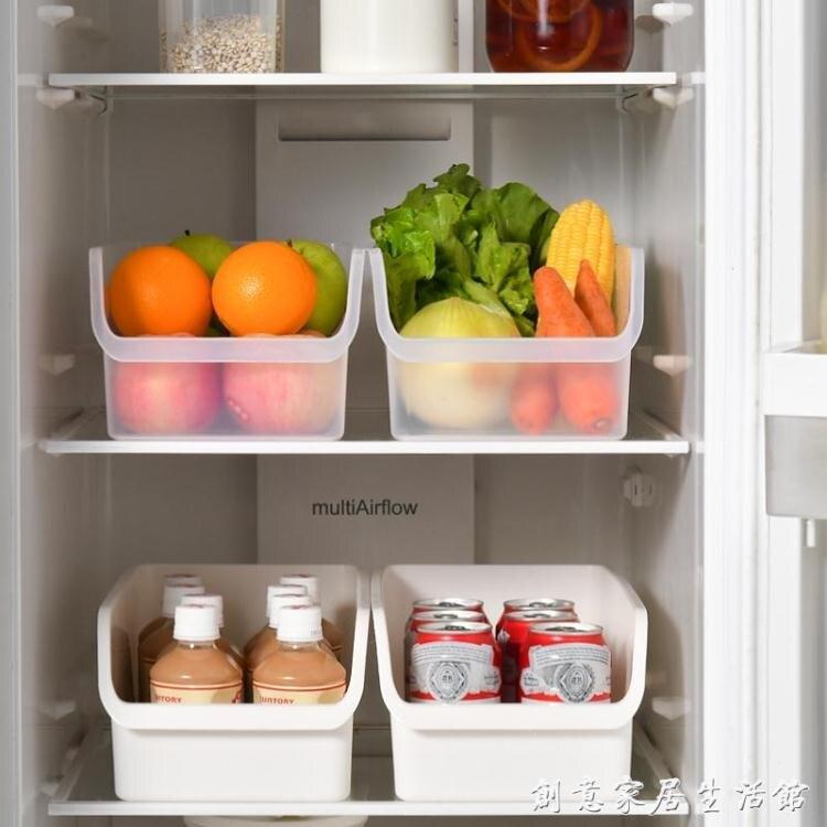百露廚房冰箱冷凍藏放雞蛋的收納盒櫥柜儲物盒餃子盒整理盒收納筐  新年鉅惠 台灣現貨