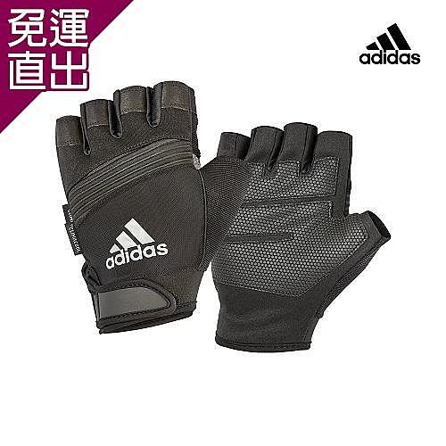 Adidas 防滑短指手套(格調灰)L x1【免運直出】