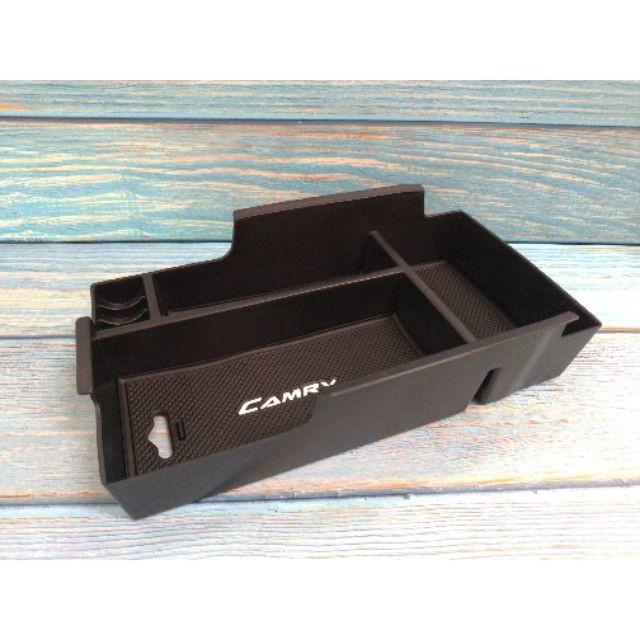 臺灣現貨 置物盒 (含止滑墊) 豐田 camry 12-17年 7代 7.5代 裝於中央扶手