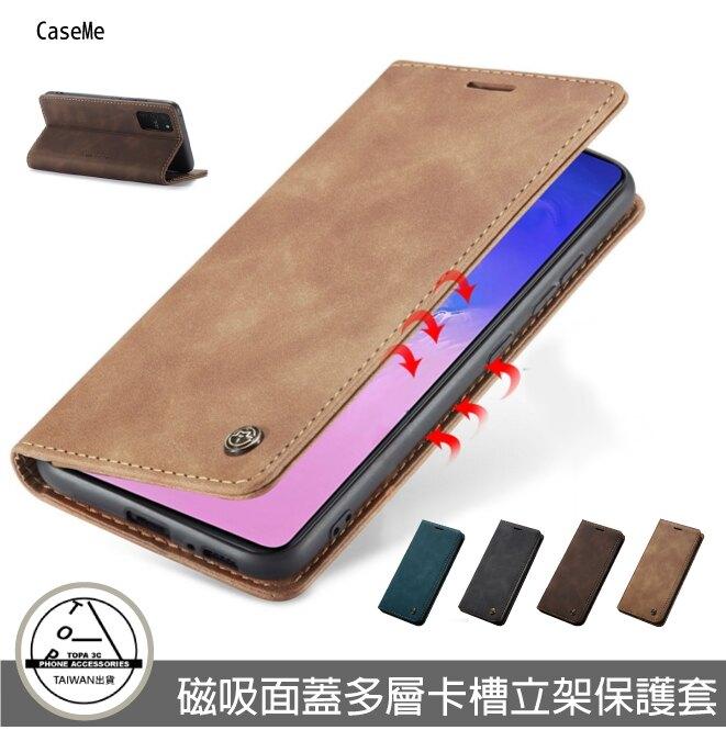 三星 A42 A71 4G / A51 4G / A31 / A21S 微磁吸多層插卡立架 保護套 皮套