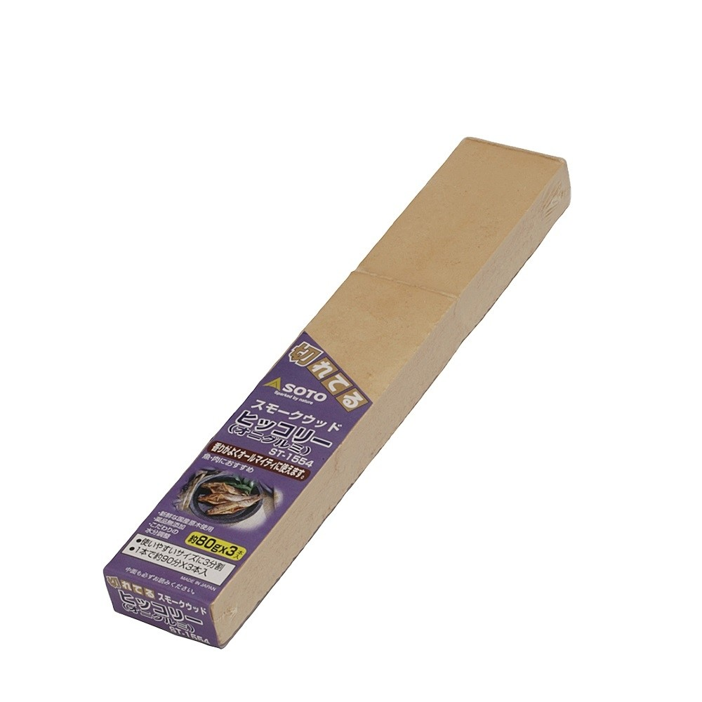 SOTO 胡桃煙燻木塊 ST-1554