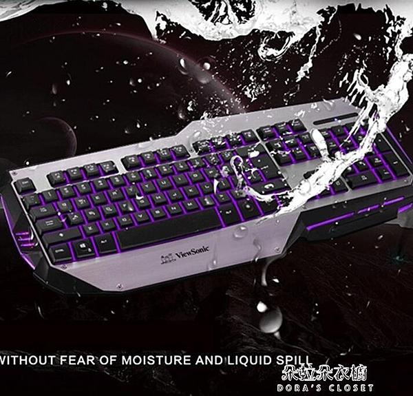 機械鍵盤 爆裂戰艦三背發光遊戲鍵盤滑鼠套裝電競網吧金屬機械手感LOL 【母親節特惠】