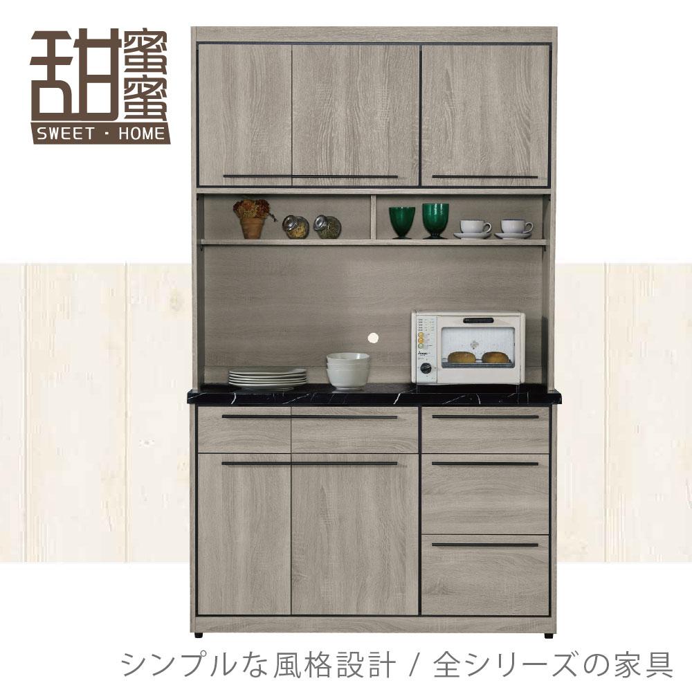 《甜蜜蜜》黑彼4尺石面餐櫃(全組)