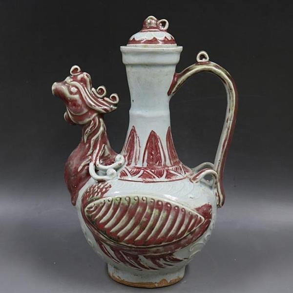 元釉里紅雕刻花紋雞頭壺手工仿古老貨包老瓷器家居復古擺件收藏1入