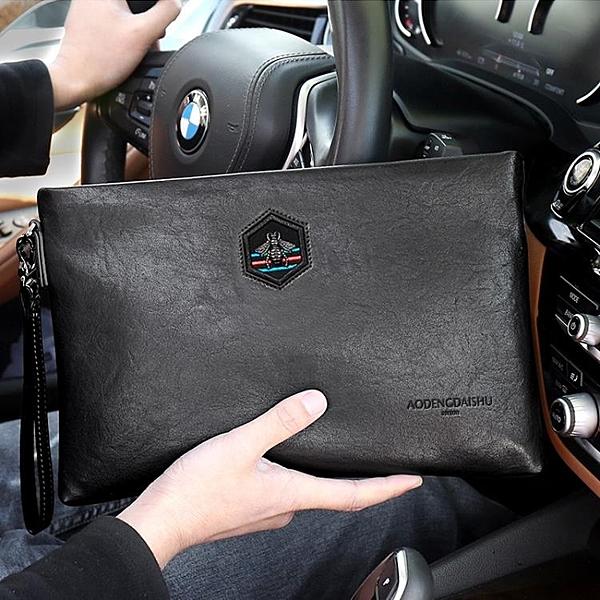 夾包 手包男士手拿男包軟皮商務新款潮大容量時尚手提包包手抓錢包夾包 果果生活館