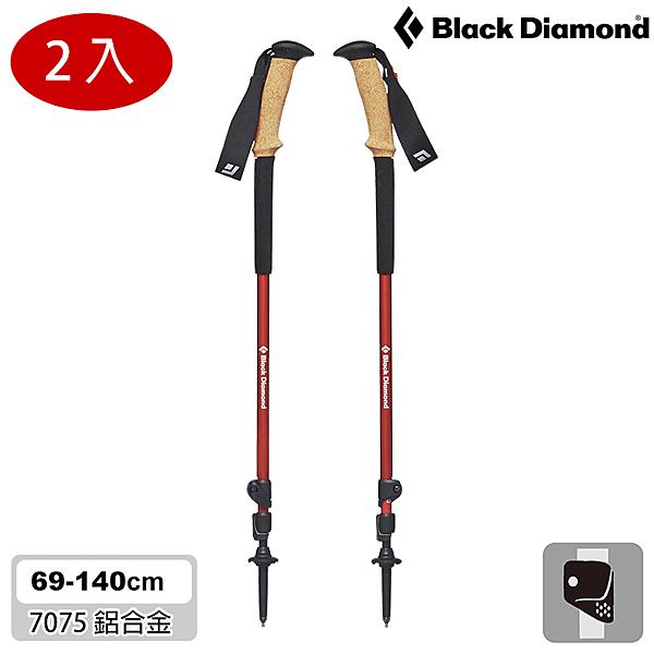 Black Diamond Trail Ergo Cork 登山杖112506 (一組兩支) / 城市綠洲 (健行爬山、鋁合金7075、雙快扣)