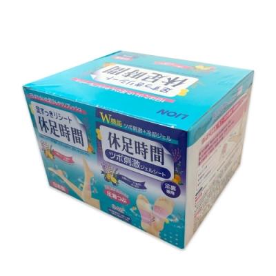 日本LION 休足時間 清涼舒緩貼片 18枚入X4盒+腳底凸點貼片12枚