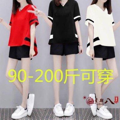 大尺碼上衣 胖mm大碼套裝女夏季新款寬鬆時尚洋氣短袖上衣闊腿短褲兩件套 VK806