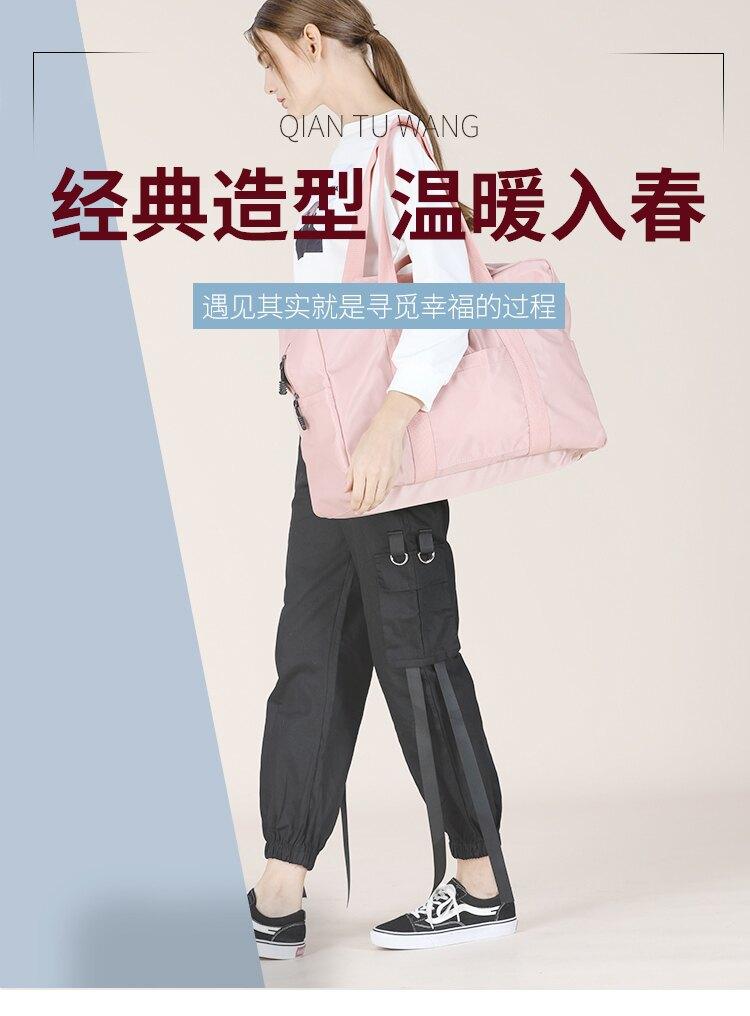 可套拉桿輕便旅行包男女行李袋大容量旅游出差手提短途包包防水箱  新年鉅惠 台灣現貨