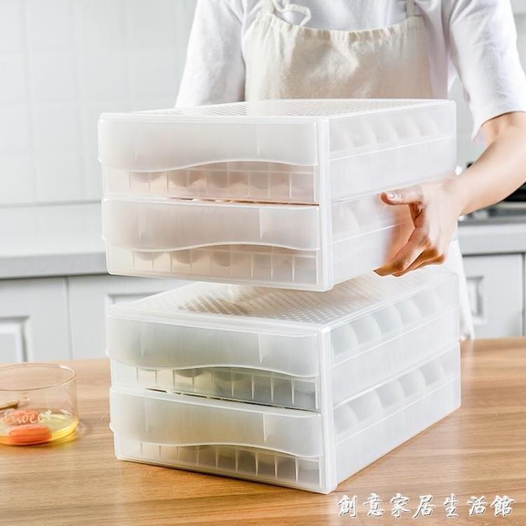 冰箱用放雞蛋的收納盒廚房抽屜式保鮮雞蛋盒收納蛋盒架托裝雞蛋  新年鉅惠 台灣現貨