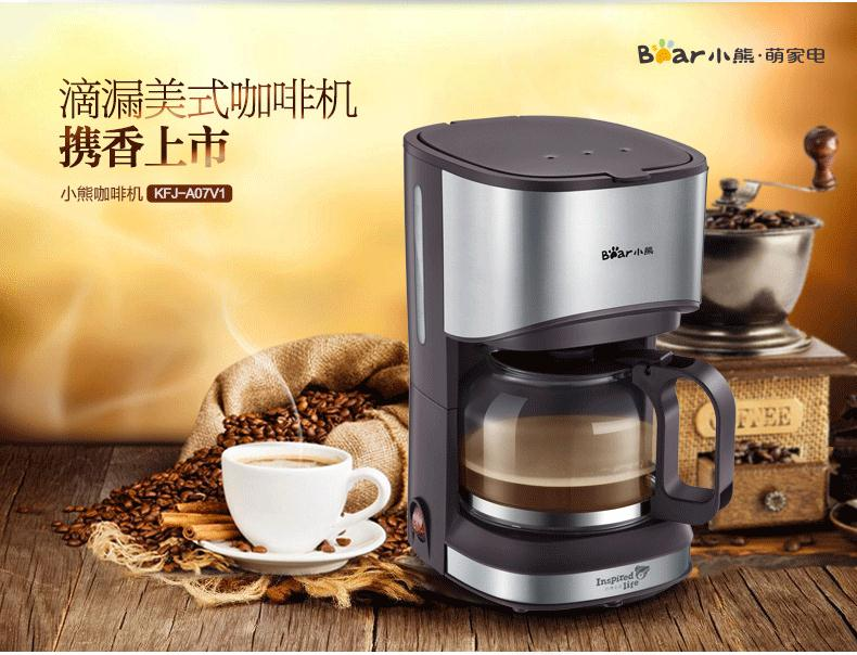 美式咖啡機煮咖啡煮壺滴漏式辦公室家用全自動小型煮茶壺兩用WD  新年鉅惠 台灣現貨