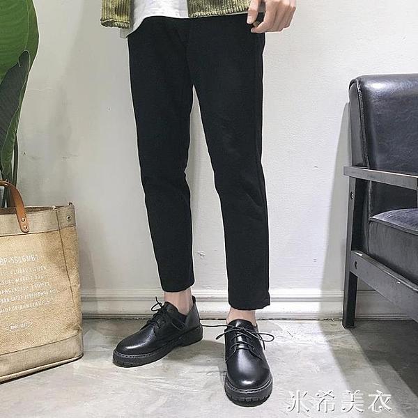 夏季英倫皮鞋休閒商務正裝黑色小皮鞋男韓版潮流透氣青年上班西裝 米希美衣