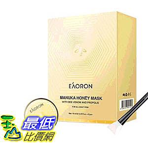 [COSCO代購] W126093 Eaoron 蜂蜜面膜 10毫升 8入
