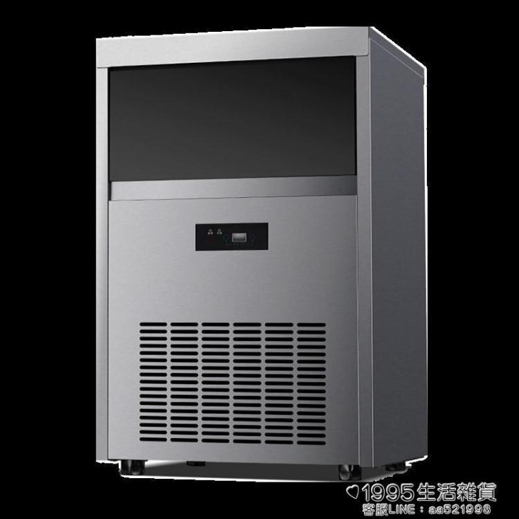 制冰機商用奶茶店KTV酒吧大小型80KG容量全自動方冰塊制作機