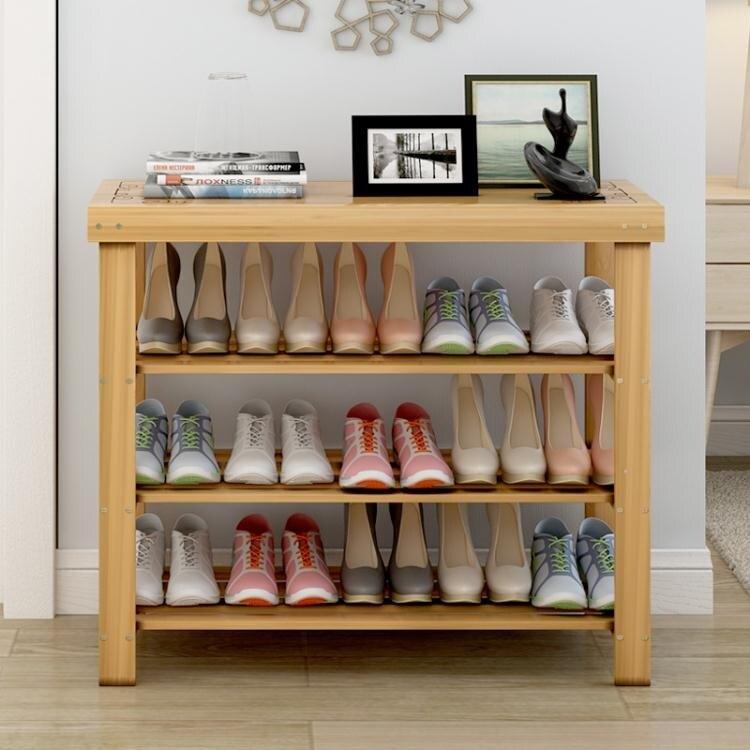 鞋架 楠竹多層鞋架換鞋凳鞋櫃簡約現代經濟型實木鞋架子簡易家用可坐YTL【概念3C】