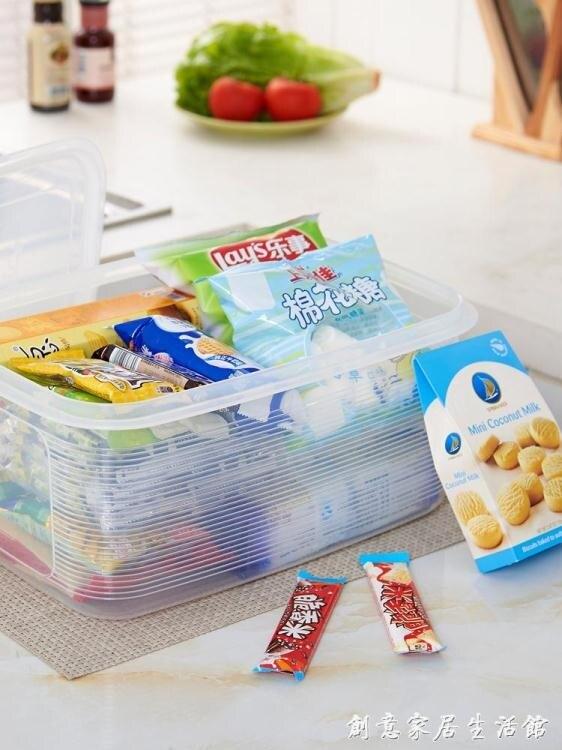 大容量冰箱食品收納盒廚房塑料冷凍儲物蔬菜保鮮盒密封長方形帶蓋  新年鉅惠 台灣現貨