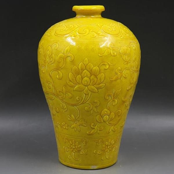 明永樂黃釉刻花紋梅瓶純手工家居老貨瓷器客廳擺件古董古玩收藏1入