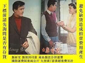 二手書博民逛書店罕見大衆電影(1981年1——12月,缺第4,12期,第9、11