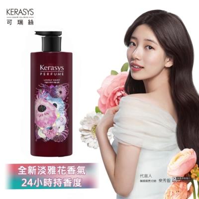(即期/盒損)KERASYS可瑞絲 精緻香氛洗髮精-魅力雛菊600ml(最低效期:2021/12/31)