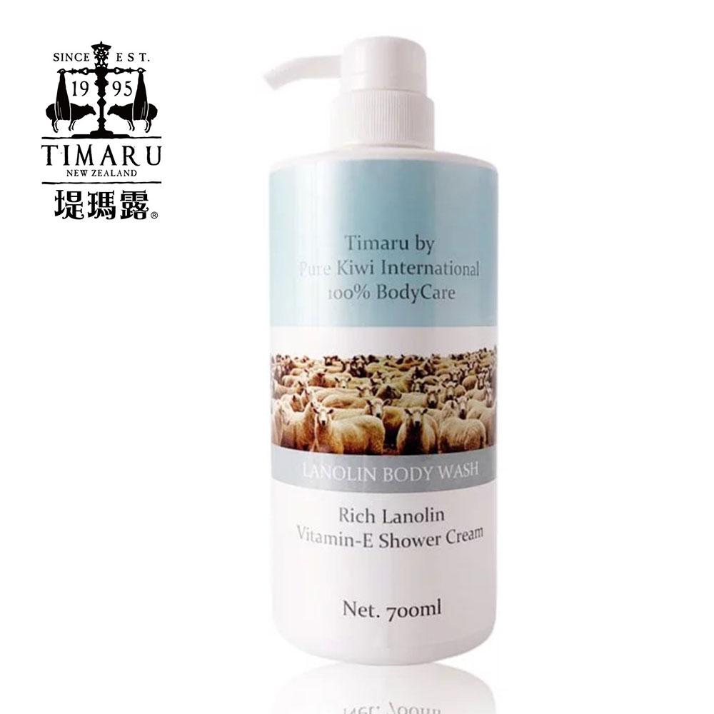 【Timaru 堤瑪露】羊脂玻尿酸水嫩保濕沐浴乳 700ml