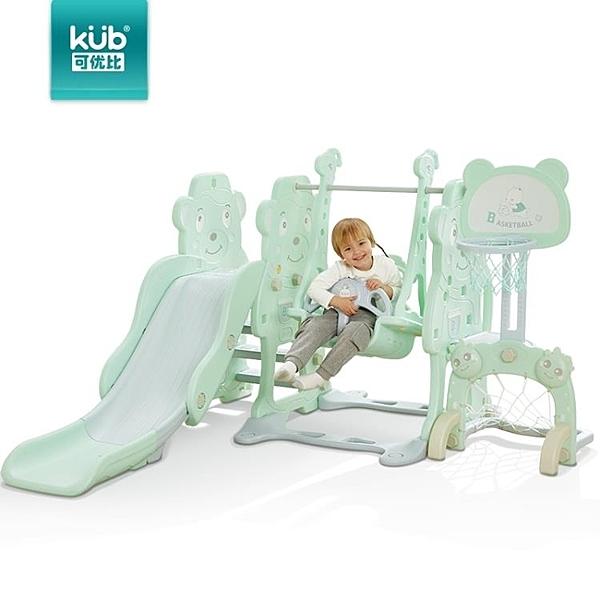 溜滑梯寶寶室內滑梯多功能家用兒童滑滑梯組合游樂園秋千健身玩具