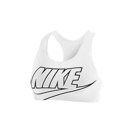 (女) NIKE 中度支撐運動內衣-韻律 瑜珈 運動背心 BRA 慢跑 路跑 訓練 白黑