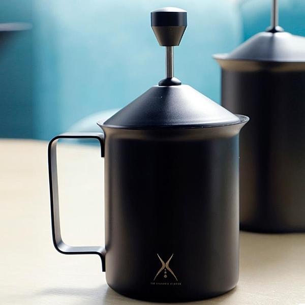 奶泡機 奶泡器 手動 咖啡打奶器雙層打奶泡杯304不銹鋼拉花壺打奶 晶彩 99免運
