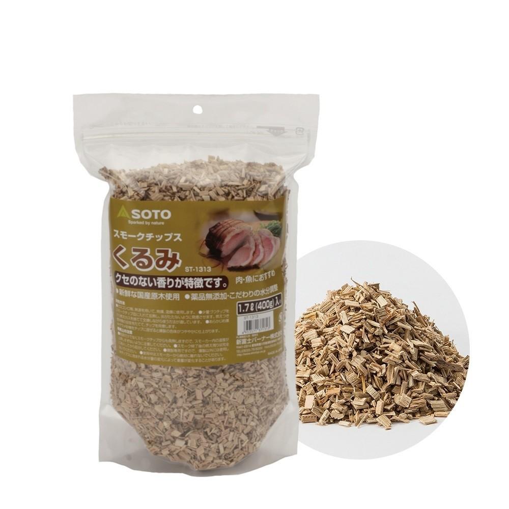 SOTO 核桃煙燻木片(大) ST-1313