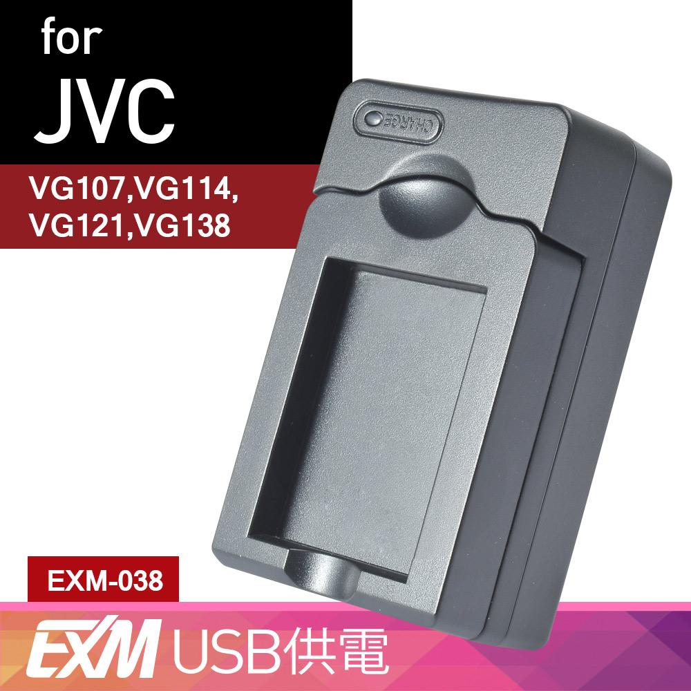 Kamera 隨身充電器 for Jvc VG107,VG114,VG121,VG138 (EX-M 038)