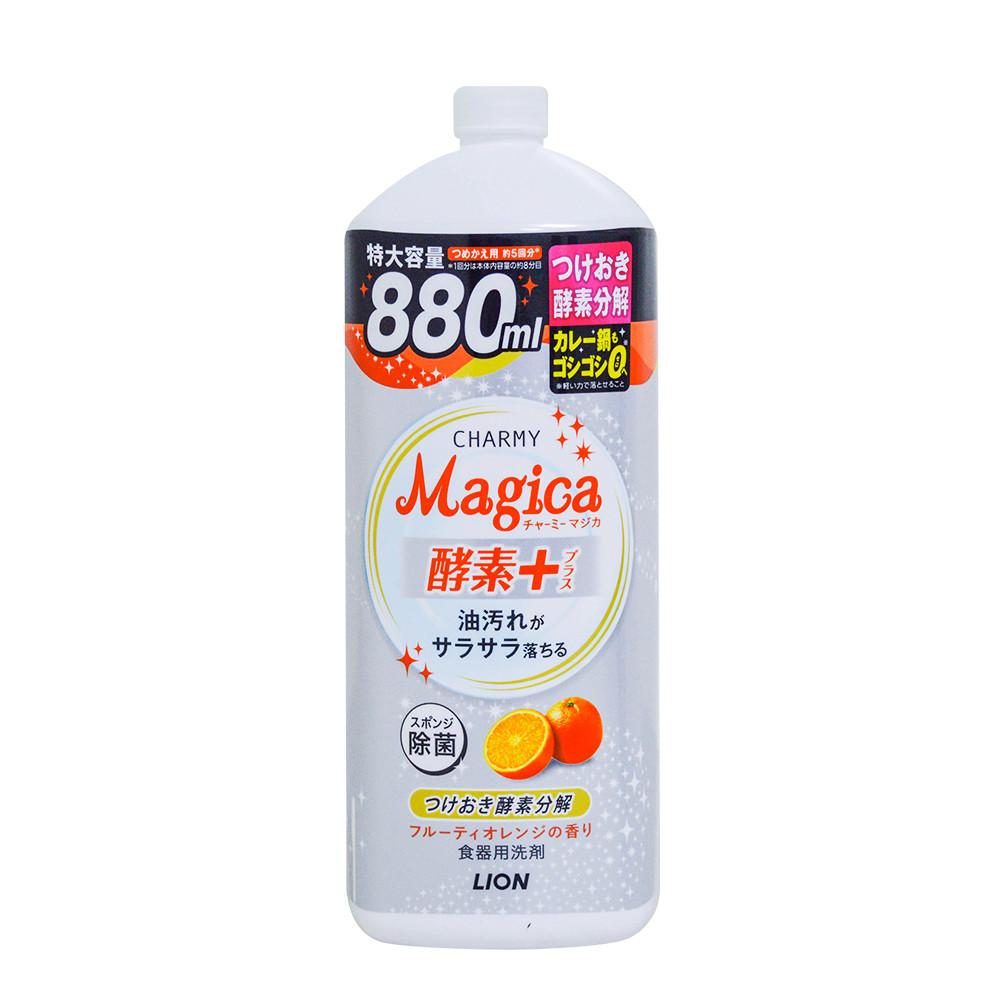 日本獅王Charmy Magica 酵素洗碗精_柳橙香芬