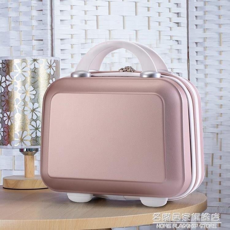 印制logo小女化妝箱包韓版收納包14寸迷你行李箱小手提箱16