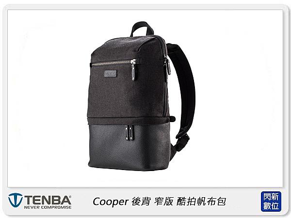 Tenba Cooper 酷拍 後背 窄版 帆布包 637-407 (公司貨) 背包 相機包 雙肩背包