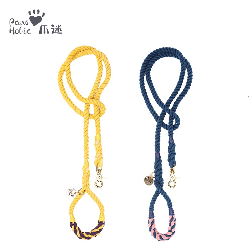 Pawsholic爪迷 手工編繩牽繩(紫黃色 / 藍粉色)