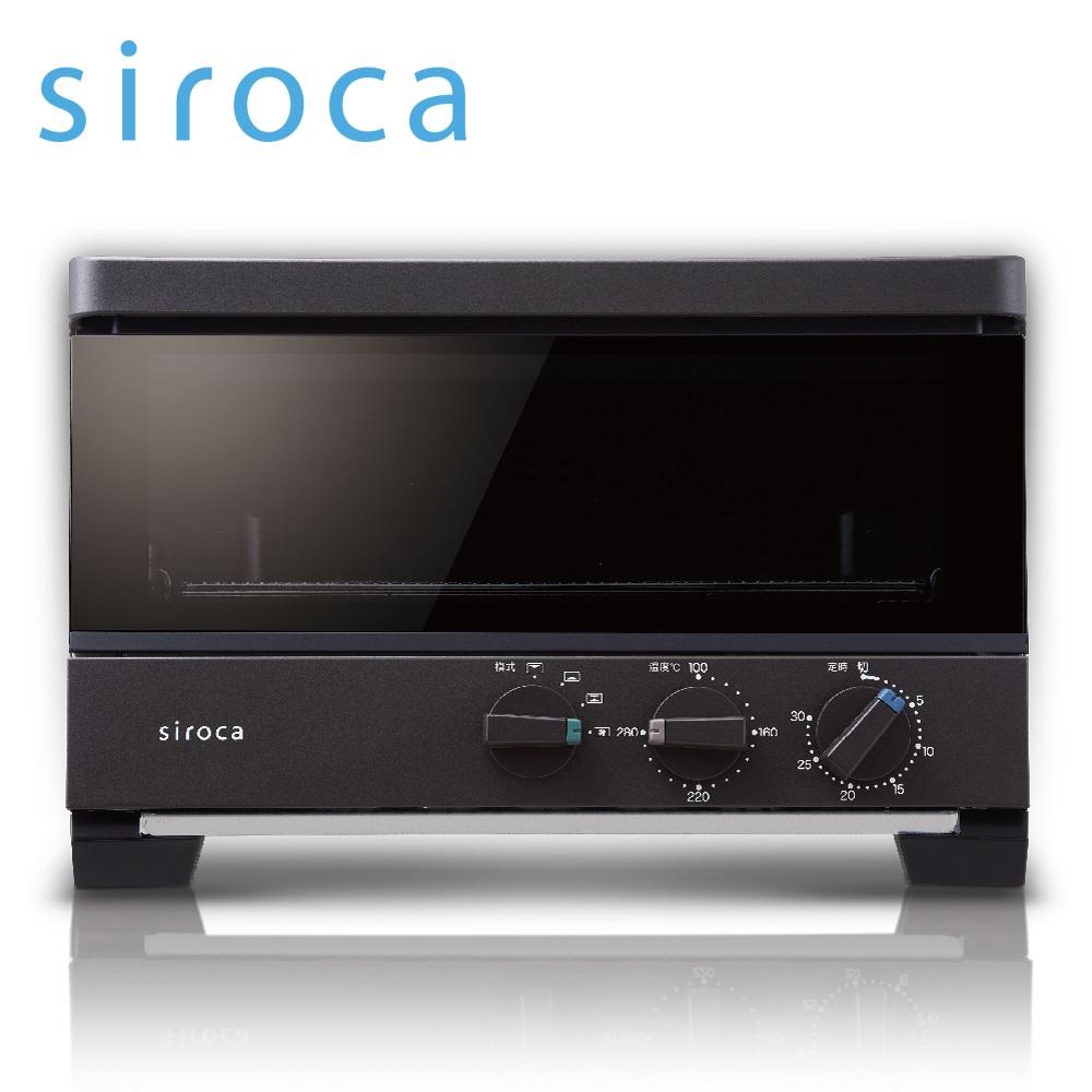 全新品 日本 siroca ST-G1110 石墨瞬間發熱 烤箱 烤麵包機 ST-G1110(W) ST-G1110(T)