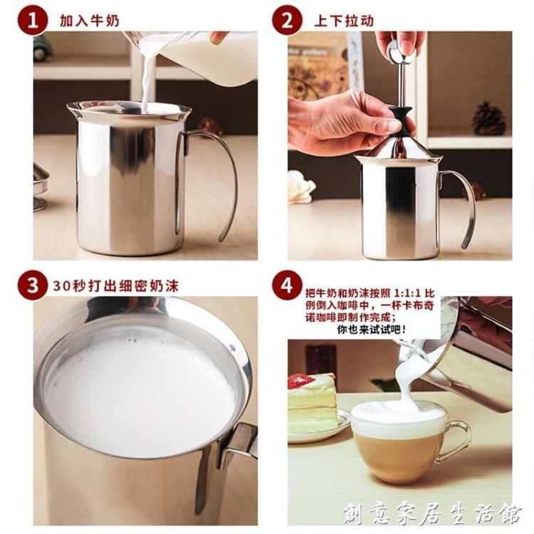奶泡器加厚304不銹鋼雙層手動奶泡機 打奶器家用打泡器牛奶奶沫機  新年鉅惠 台灣現貨