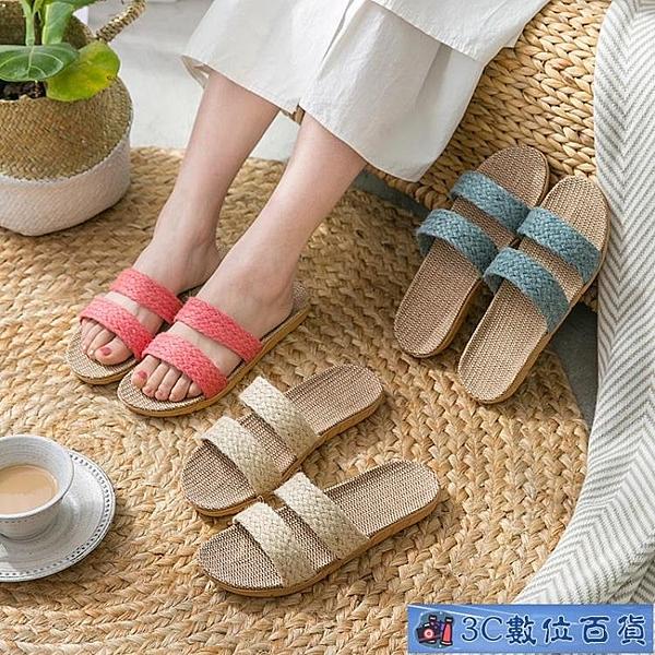 草編鞋 一字拖 韓版亞麻拖鞋夏季女居家居室內地板厚底防滑涼拖鞋家用拖鞋 3C數位百貨