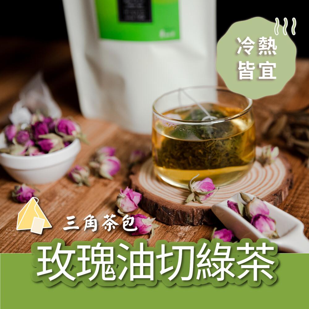 茶粒茶玫瑰油切綠茶 -單顆
