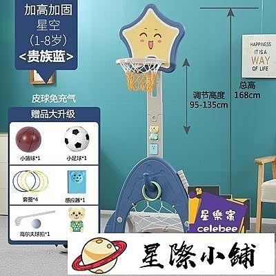 籃球架 兒童籃球架可升降室內寶寶玩具球1-2-3-6周歲男孩家用投籃框架子T 樂印百貨