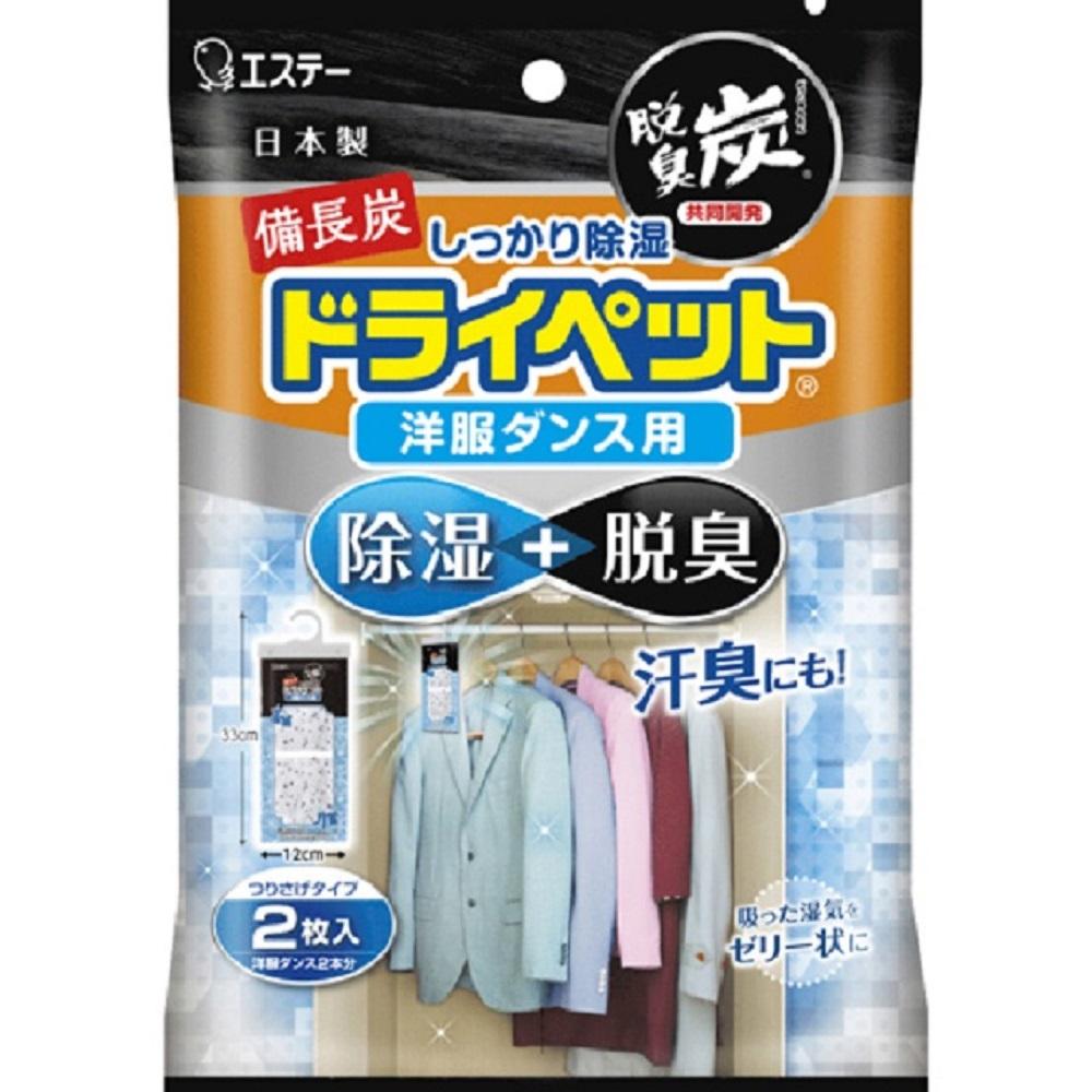 日本【ST雞仔牌】備長炭除溼片 掛片