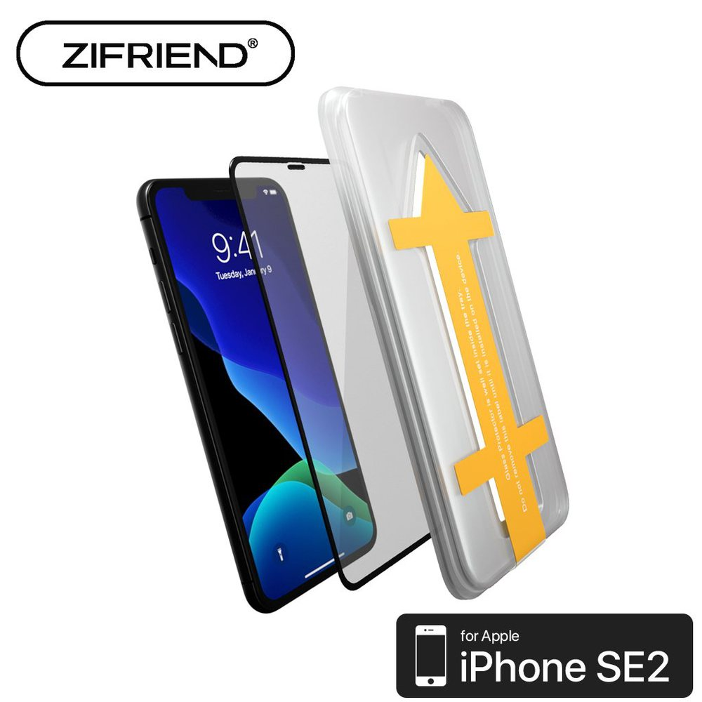 ZIFRIEND Easy App™ 零失敗3D滿版高透光玻璃保護貼 iPhone SE2(ZF-ISE2BK)