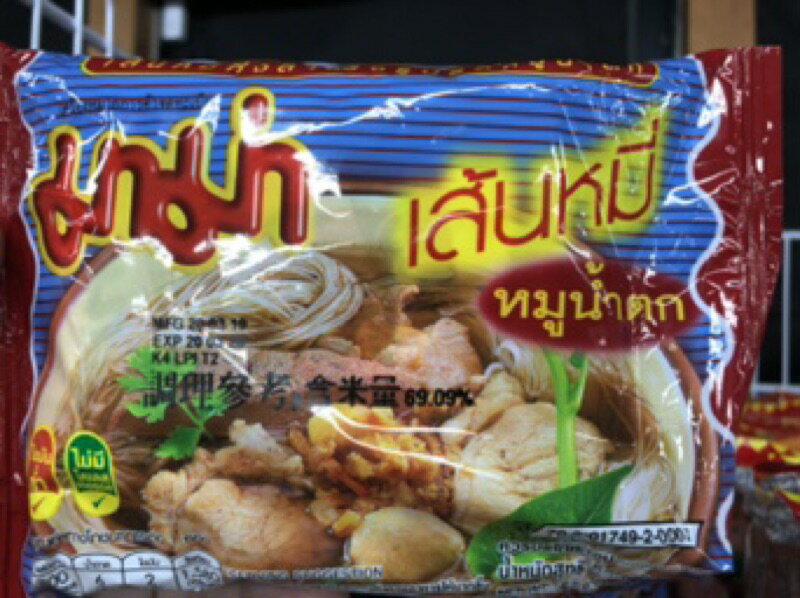 泰國 mama 酸辣泰式冬粉(湯)/  豆腐 / 酸辣米粉 泡麵 泰式