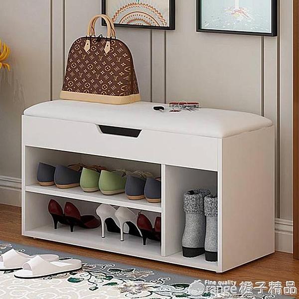 換鞋凳鞋櫃簡約創意鞋架多功能儲物沙發凳簡易長凳家用門口換鞋凳『橙子精品』