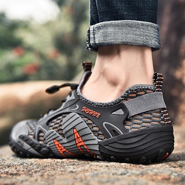 2020春夏新款戶外鞋男真皮防滑運動登山鞋男士越野爬山旅游徒步鞋 小艾新品