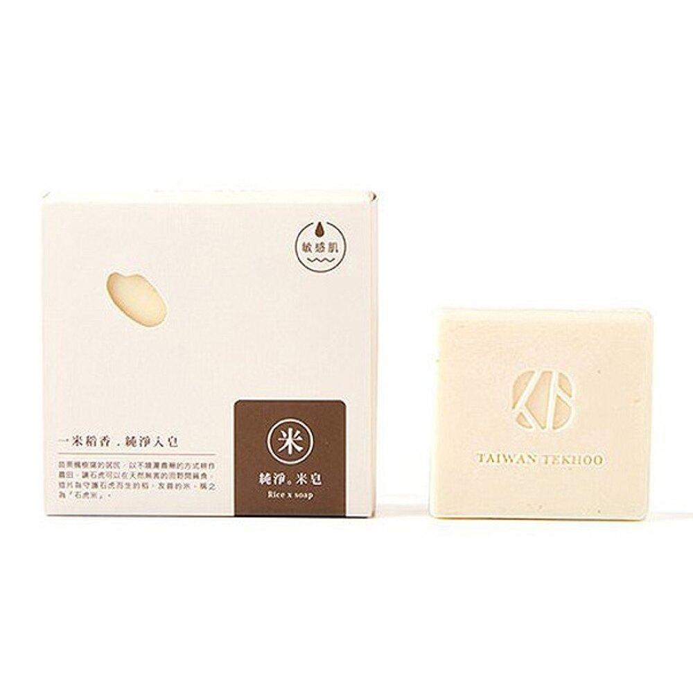 臺灣茶摳 純淨米皂(120g)【小三美日】肥皂/香皂 ◢D043934