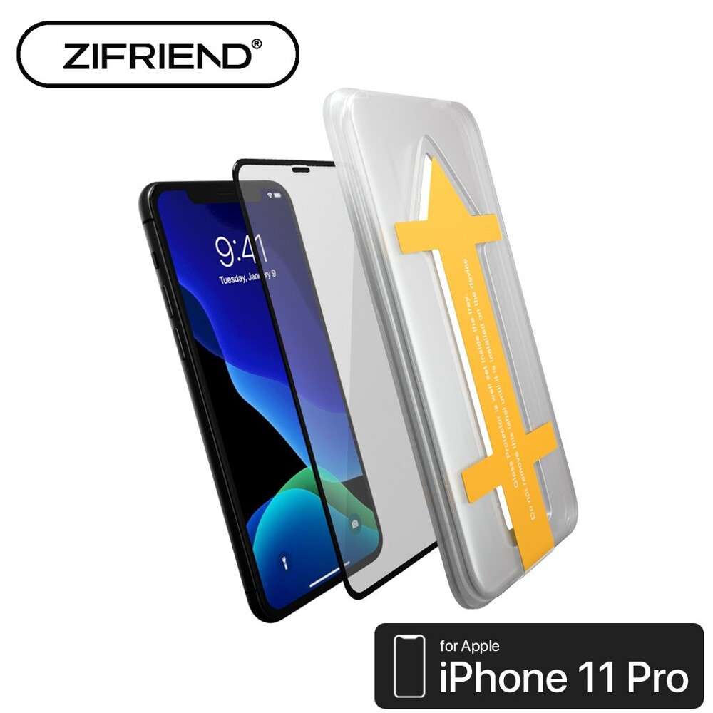 zifriend easy app 零失敗3d滿版高透光玻璃保護貼-黑色 /11pro