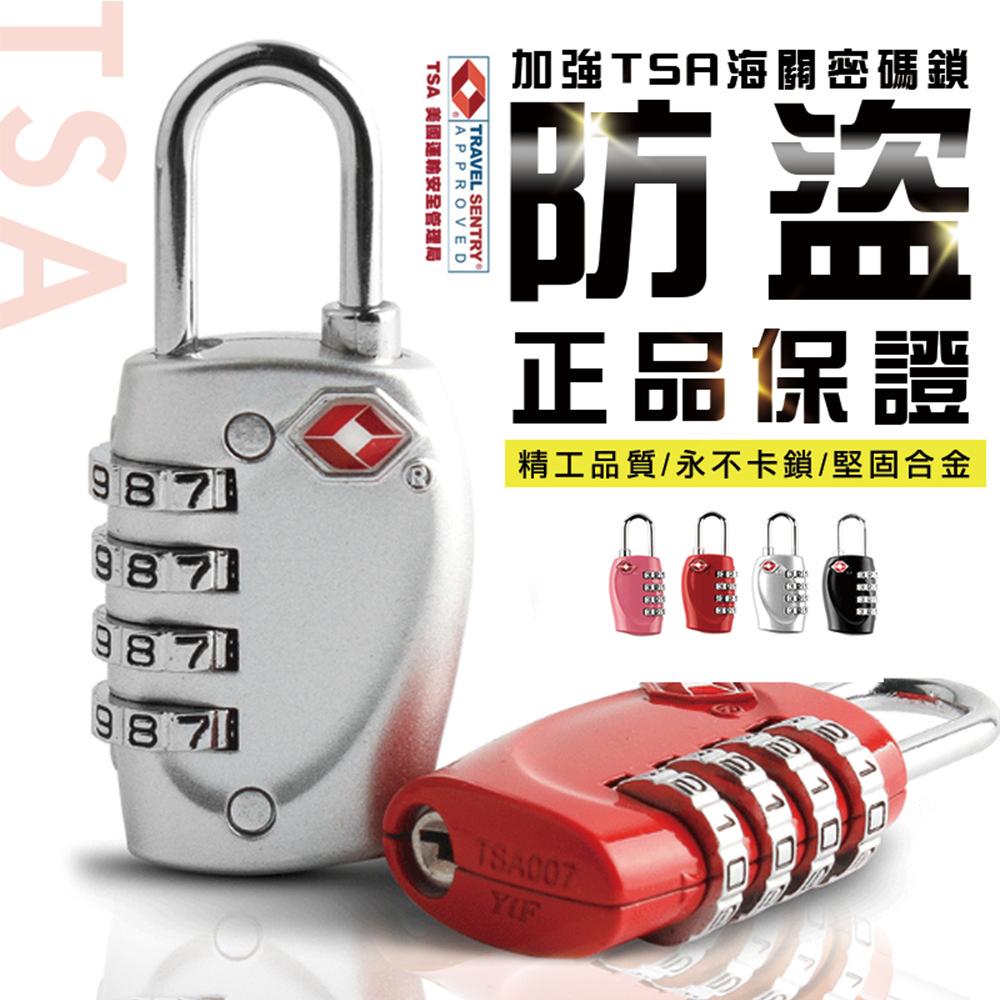 Desir加強防盜4位密碼堅固合金行李箱TSA海關鎖