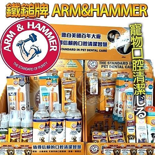 【培菓幸福寵物專營店】鐵鎚牌 易齒趣貓用3合1潔牙套組全效67.5g