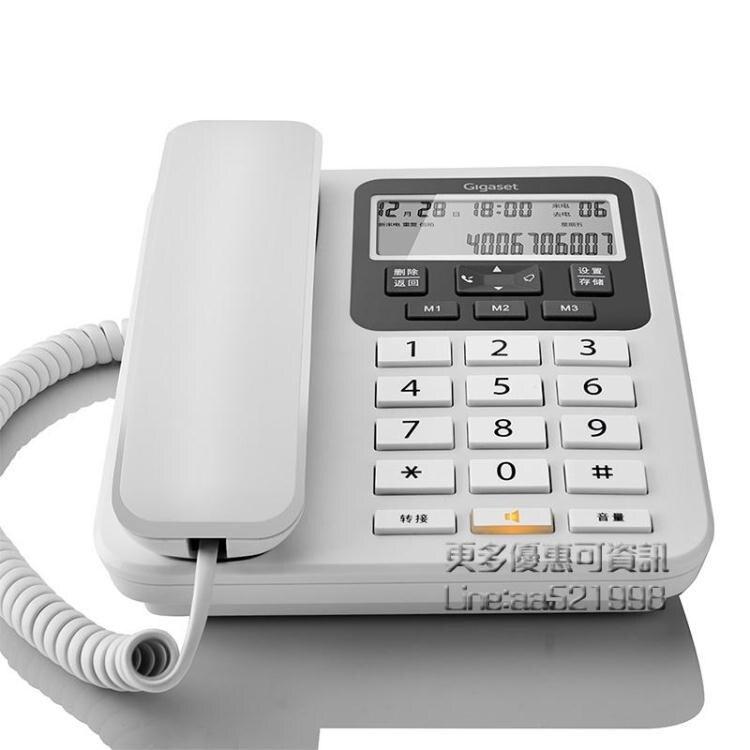 DA160固定電話機辦公室 座機 家用壁掛式有線固話 每日下殺NMS