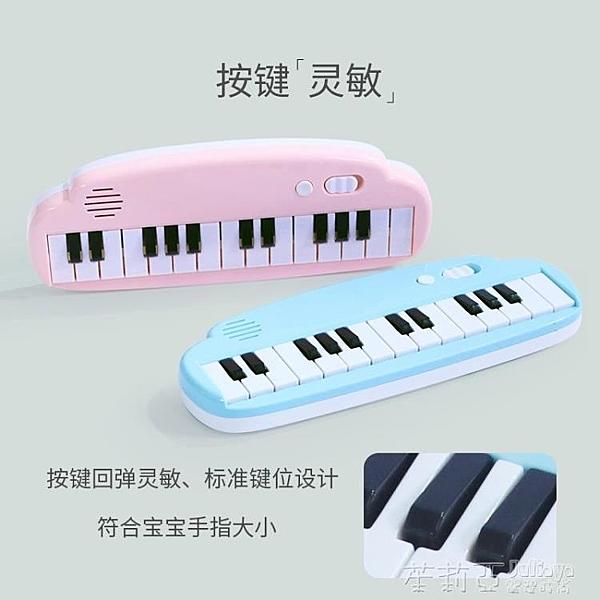 電子琴 兒童電子琴多功能寶寶早教音樂玩具小鋼琴0-1-3歲女孩嬰幼兒益智 茱莉亞